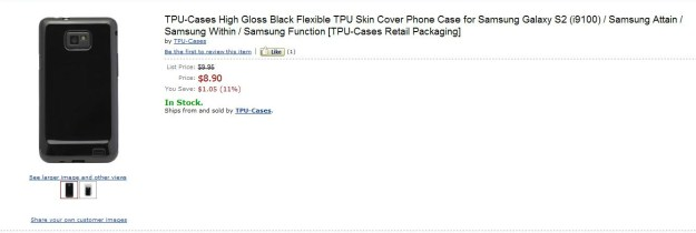 Amazon Galaxy S II Cases