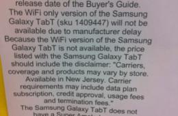 best_buy_samsung_galaxy_tab_wifi_delay-385x500