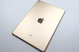 WiFi and Bluetooth connect fast and stay connected on the iPad Air 2 with iOS 8.1.3.
