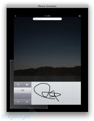 surprise or not ipad has a handwriting keyboard. Black Bedroom Furniture Sets. Home Design Ideas