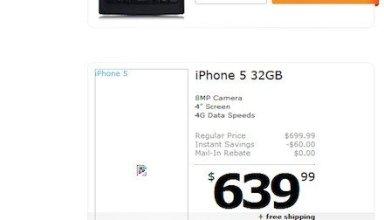 iPhone 5 Specs leak