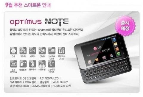 LG Optimus Note