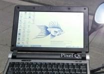 pixel_qi_display-540x384