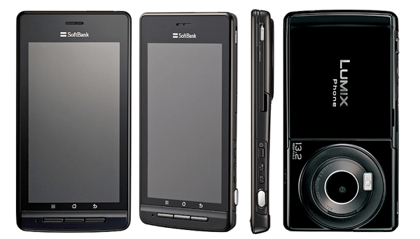 Panasonic LUMIX Phone 101P