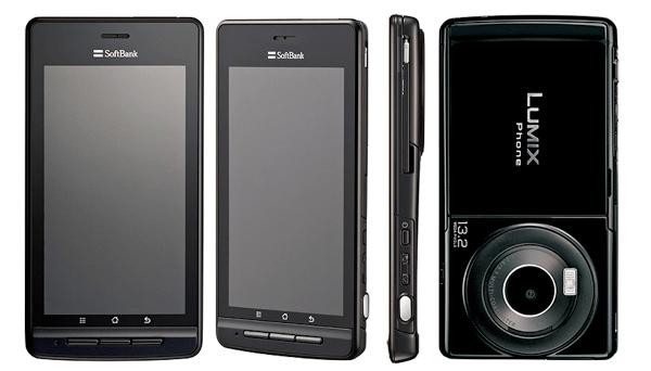 Panasonic LUMIX Phone 101P