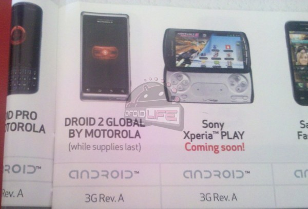 Motorola Droid 2 Global Ad