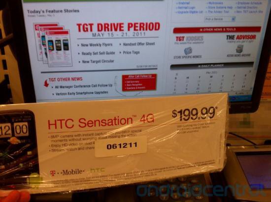 HTC Sensation Price