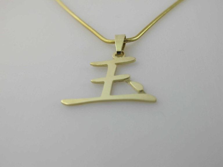 symbool sieraad