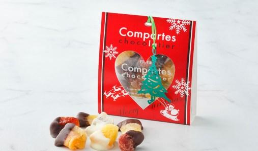 ラブフルーツミックスS(クリスマスパッケージ)