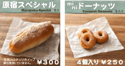 menu-agepan1