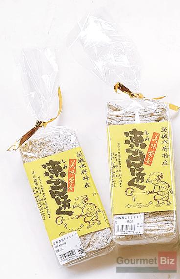 shimikon_4
