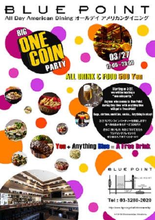One Coin Party A4