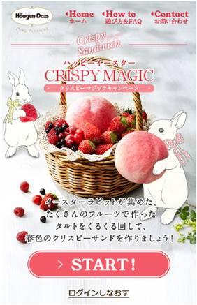 krispy_03243