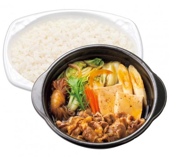 sukiyaki2