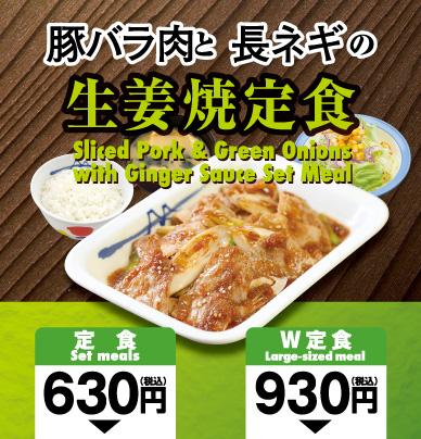 160420_shougatei_ken