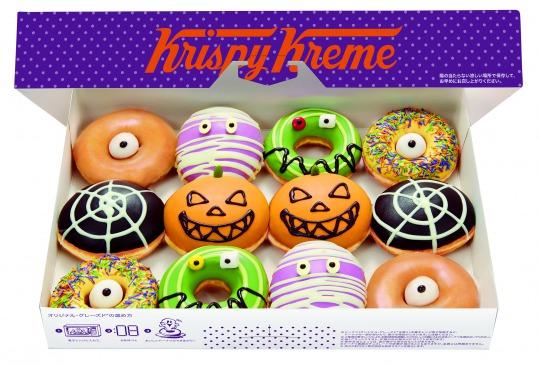 s_Halloween Monsters Dozen