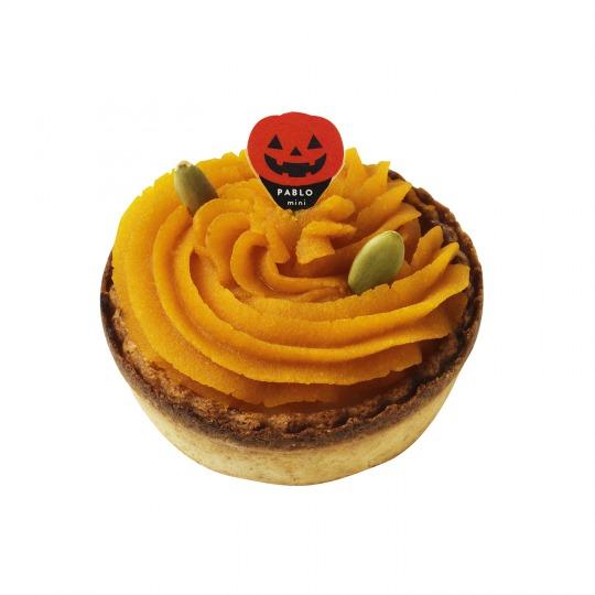 s_pablomini_pumpkin_pass04_k