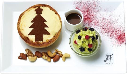 s_mini_tart_christmas_pass_04