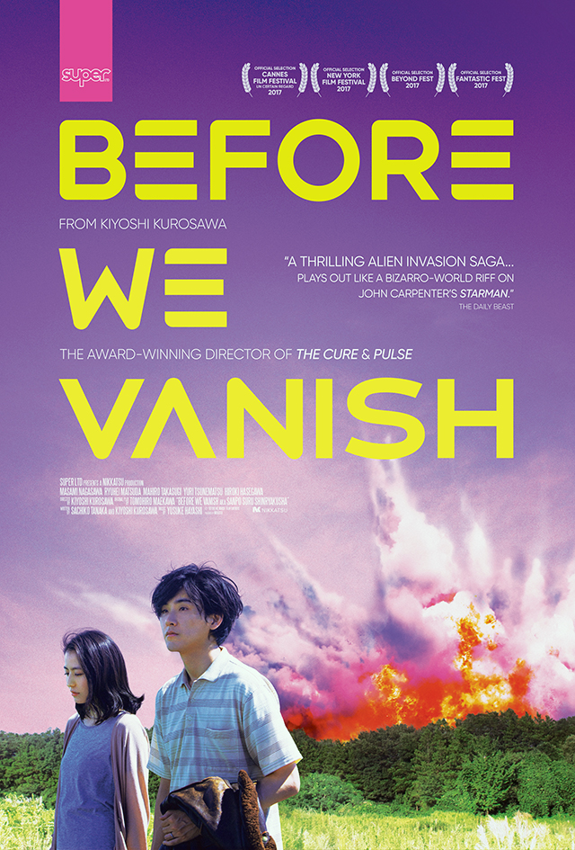 'Before We Vanish' official poster