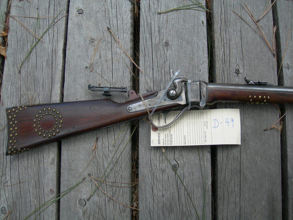 Sharps 1874 45/70