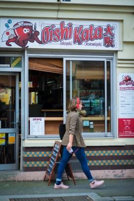 Oishi Kata Rennes © Olivier MARIE-3