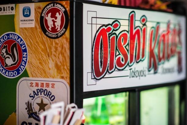 Oishi Kata Rennes © Olivier MARIE-4