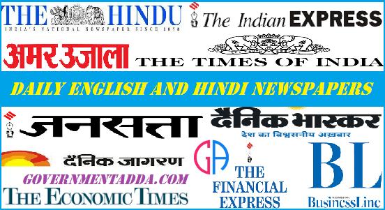 Pdf english newspapers