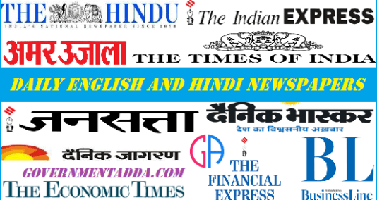 daily newspapers and editorial pdf december 2018 todays news paper pdf daily newspaper pdf daily english newspaper pdf daily hindi news paper pdf