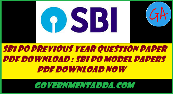 Papers pdf po previous solved question sbi