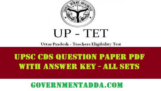 Cds Solved Paper Pdf