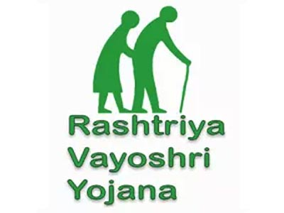Assistive Living Devices Given by M/o Social Justice & Empowerment to Senior Citizens