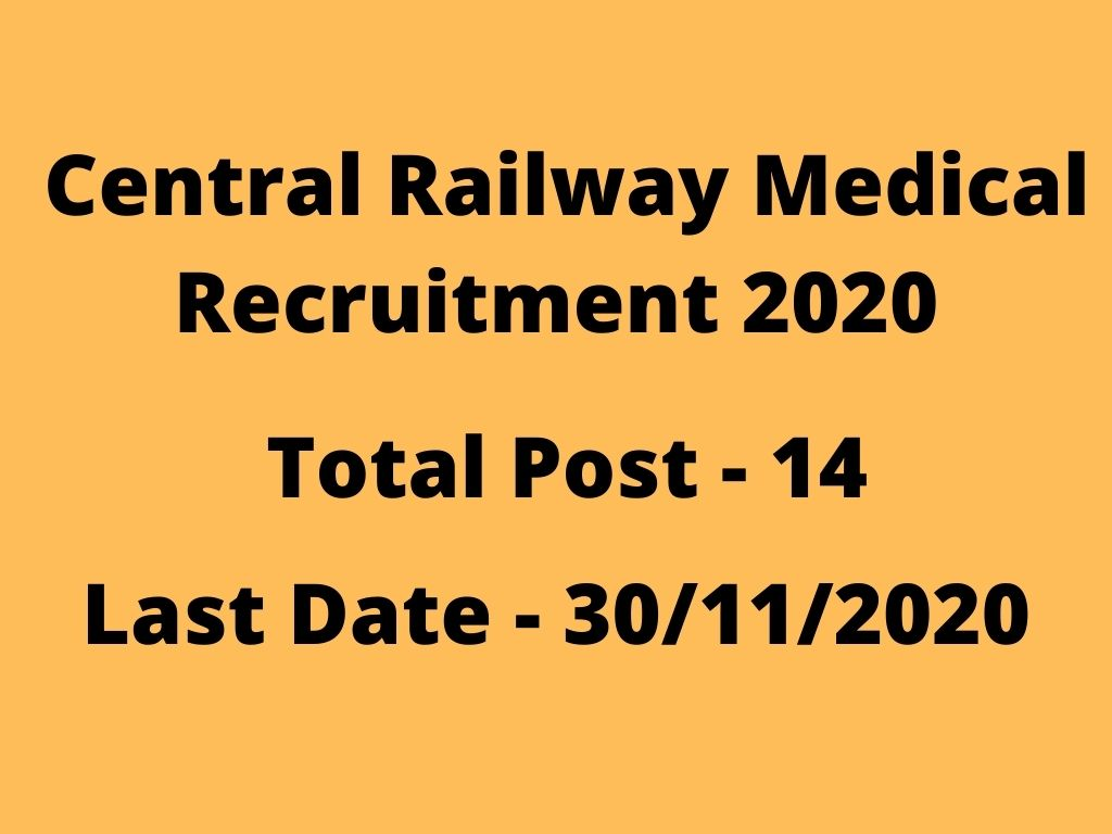 Central Railway Medical Recruitment 2020