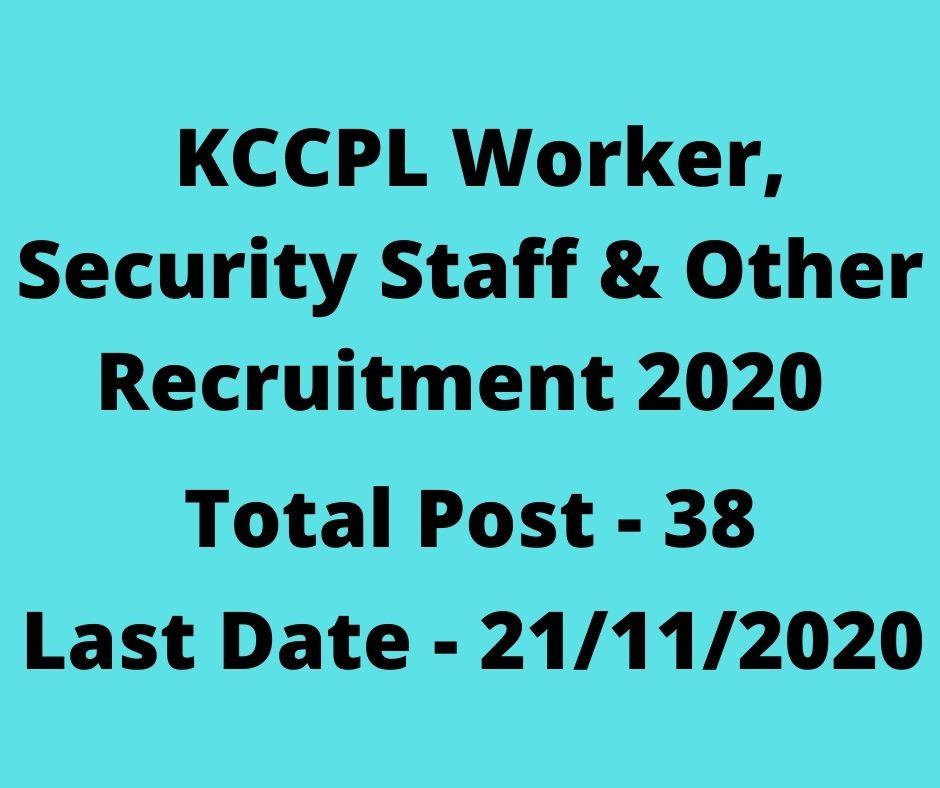 KCCPL Various Post Recruitment