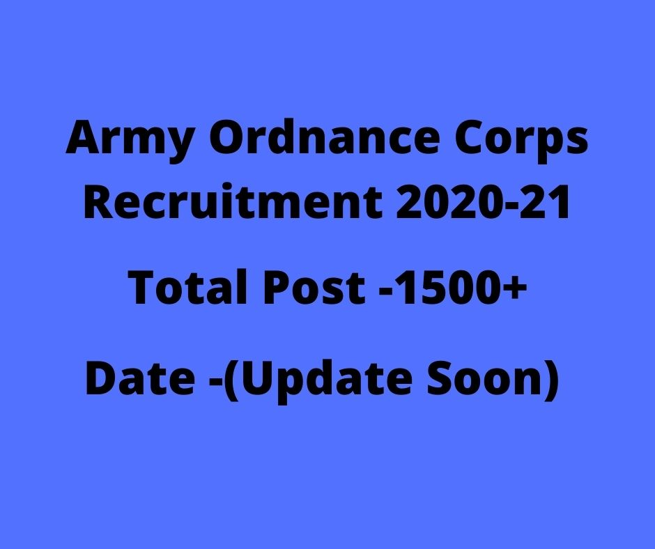 Army-Ordnance-Corps-Recruitment-2021