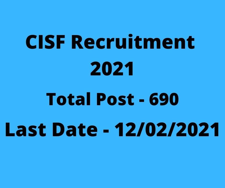 CISF Recruitment 2021