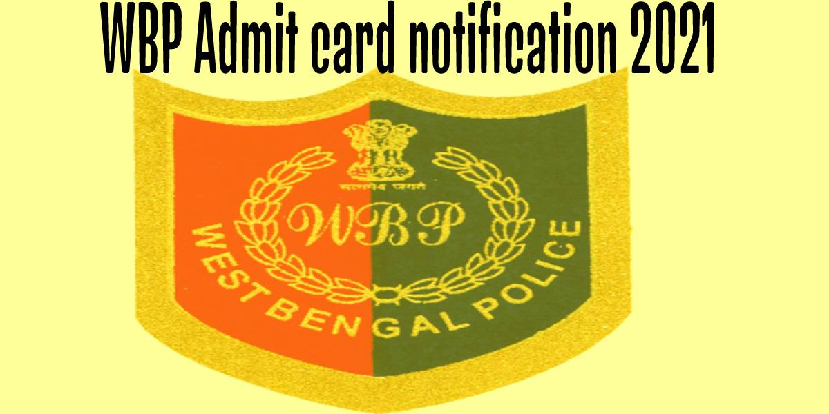 WB Police Staff Officer Admit Card 2021
