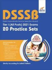 DSSSB Previous Year Question Papers PDF In Hindi