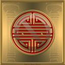 Chinese long life symbol