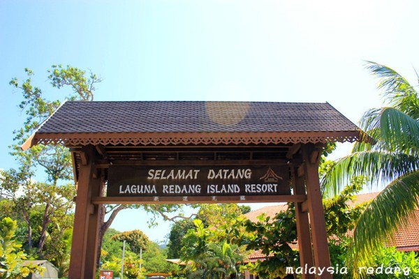 Laguna Redang Island Resort Jetty