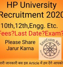 Himachal Pradesh University Recruitment 2020 || GovtExam