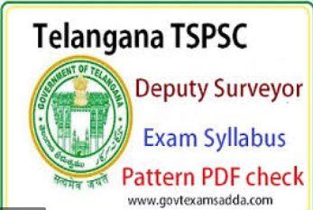 TSPSC Deputy Surveyor Syllabus 2021