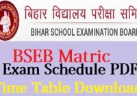 BSEB Matric Exam Schedule 2022