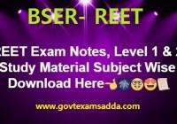 REET Exam Notes 2017
