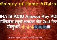 IB ACIO Answer Key 2021