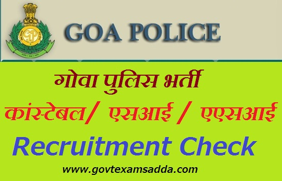 GOA Police Recruitment 2018