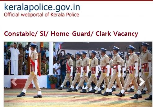 Kerala Police Recruitment 2020