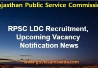 RPSC LDC Recruitment 2021