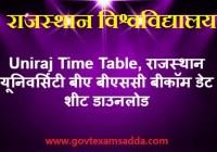 Uniraj Time Table 2020