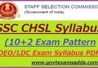 SSC CHSL Syllabus 2019-20