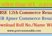 RBSE 12th Class Commerce Result 2021